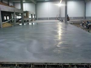 Промышленность бетона бетонные смеси цена